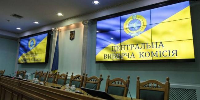 В ЦИК заявили, что не ожидают новых методов фальсификации на выборах