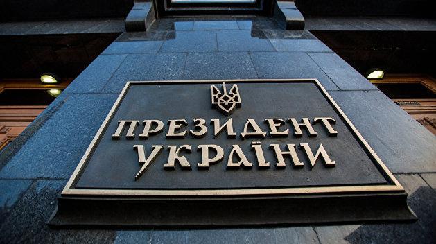 СБУ расследует исчезновение документа с грифом «секретно» в Администрации Президента