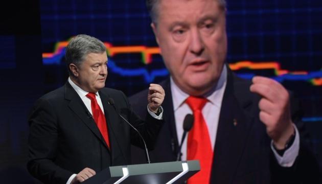 Порошенко: Интересы РФ совпадают с интересами определенных кандидатов и олигархов