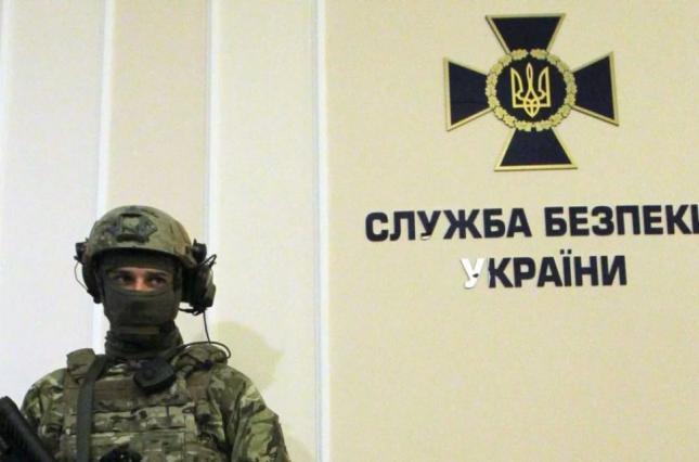 СБУ отреагировала на распоряжение Порошенко по Медведчуку