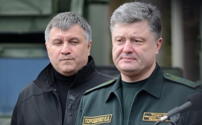 Аваков допускает вызов Порошенко на допрос по коррупционным делам