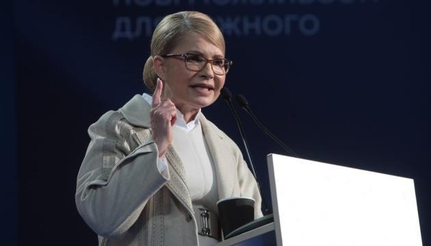 Тимошенко — Зеленскому: Не надо уничтожать честь и гордость президентского статуса