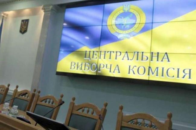 ЦИК заявил о нехватке членов комиссий в ряде областей