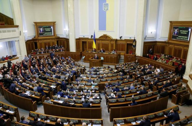 В БПП расписали сценарий возможного роспуска парламента