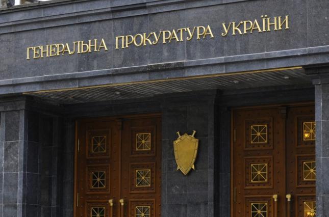 В ГПУ опровергли информацию о подготовке нападения на Зеленского