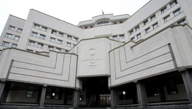Конституционный суд отложил рассмотрение закона «Об очистке власти»