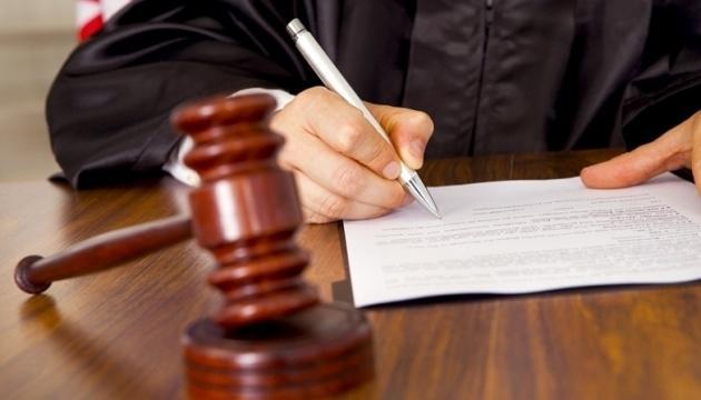 Суд запретил назначать членов ВСП по президентской квоте