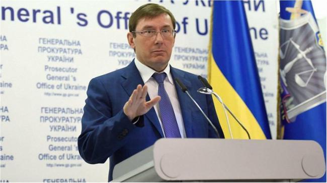У Зеленского предлагают заменить генпрокурора Луценко активистом