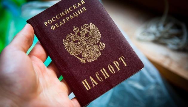 Первыми паспорта РФ получат боевики на Донбассе — Тука