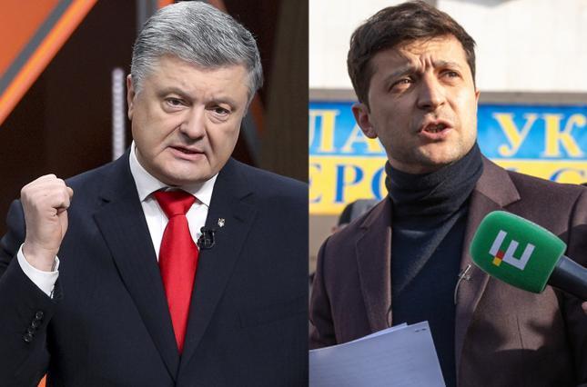Порошенко предложил Зеленскому скоординировать усилия для борьбы с агрессией РФ