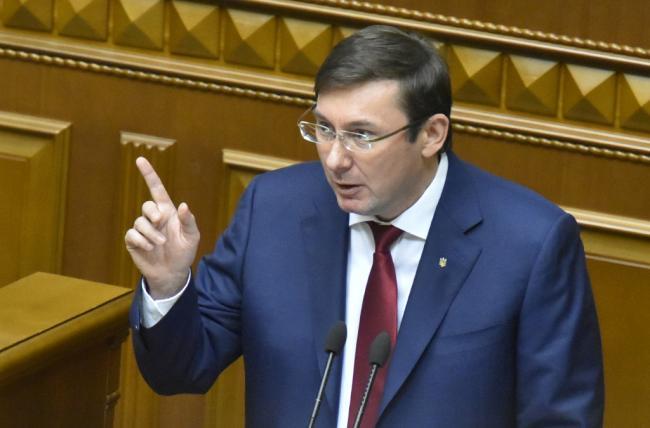 Луценко не видит оснований для своей отставки