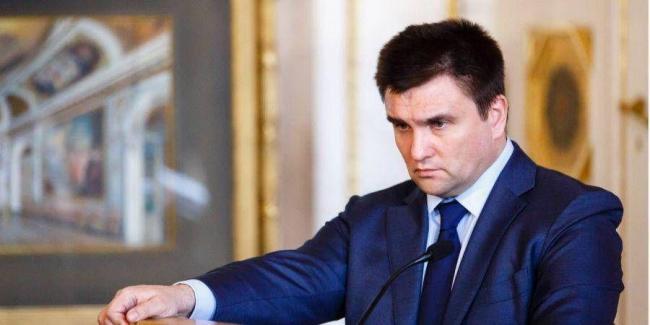 В МИД Украины предупредили об отказе от