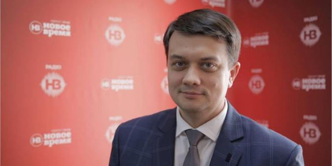 В команде Зеленского отреагировали на решение Рады о дате инаугурации