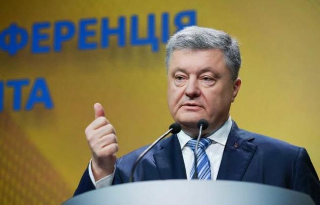 Порошенко подписал указ о мерах для инаугурации Зеленского
