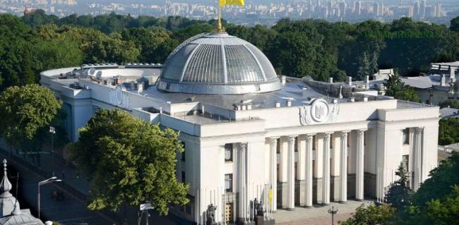 В БПП и Народном фронте прокомментировали роспуск Рады