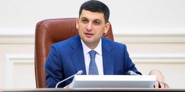 Премьер Гройсман поздравил Зеленского со вступлением в президентскую должность
