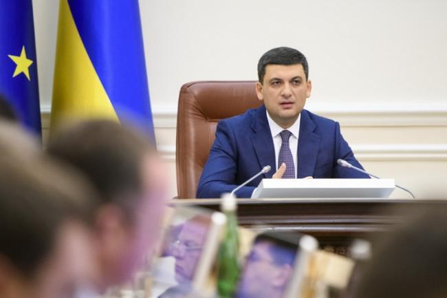 Владимир Гройсман уходит в отставку