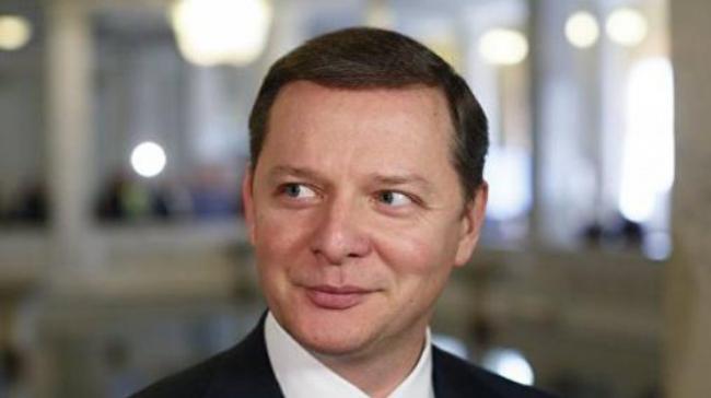 Ляшко заявил, что идет в оппозицию к Зеленскому