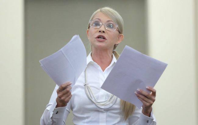 Тимошенко передала Зеленскому документы для снижения тарифов
