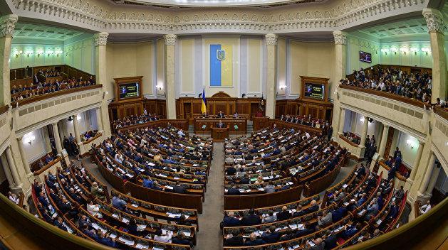 В Украине началась избирательная кампания в парламент