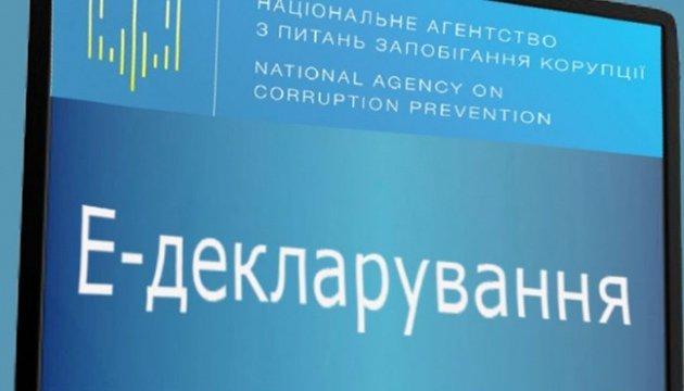 НАПК выявило в декларациях нардепов недостоверные сведения на 8,5 млрд грн