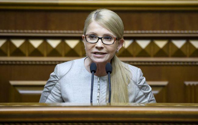 Тимошенко определила задачи парламента до выборов