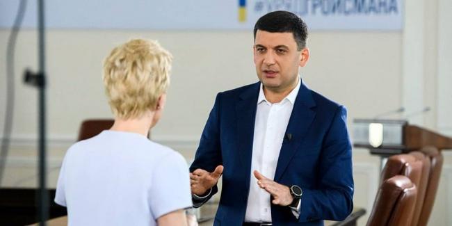 «Украинская стратегия» Гройсмана проведет съезд на следующей неделе