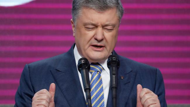 Адвокат Порошенко назвал жалобы Портнова юридическим троллингом