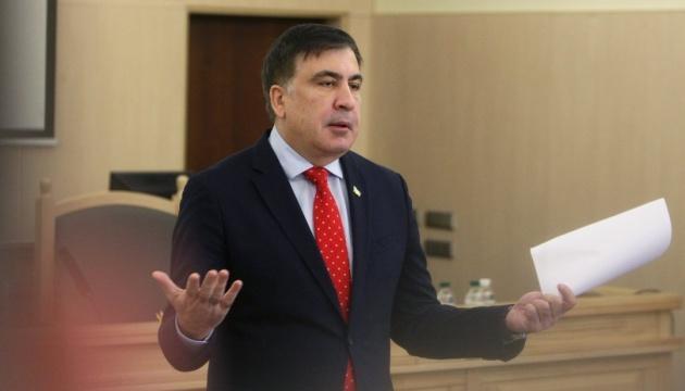 Саакашвили: У меня нет никаких политических амбиций