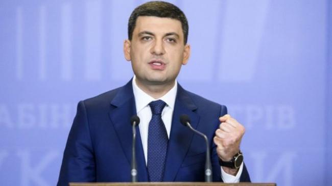 Парламент не поддержал отставку Гройсмана