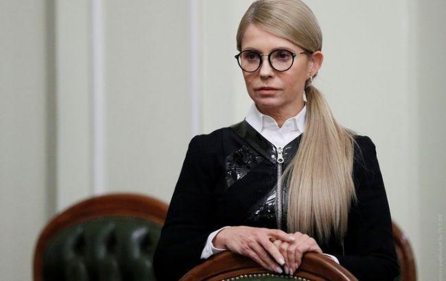 Тимошенко призвала немедленно принять бюджетную резолюцию