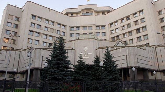 КСУ открыл производство по роспуску парламента