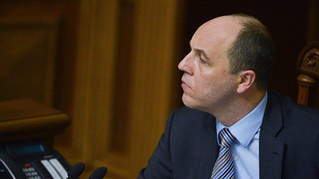Парубий раскритиковал законопроект Зеленского об импичменте