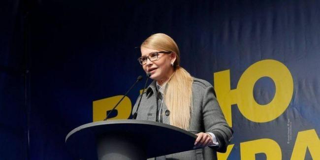 Тимошенко: Переговоры с РФ необходимо начать с чистого листа