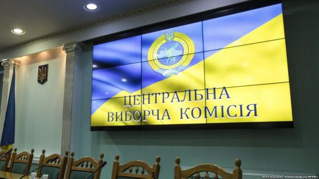 ЦИК зарегистрировала еще трех кандидатов в нардепы