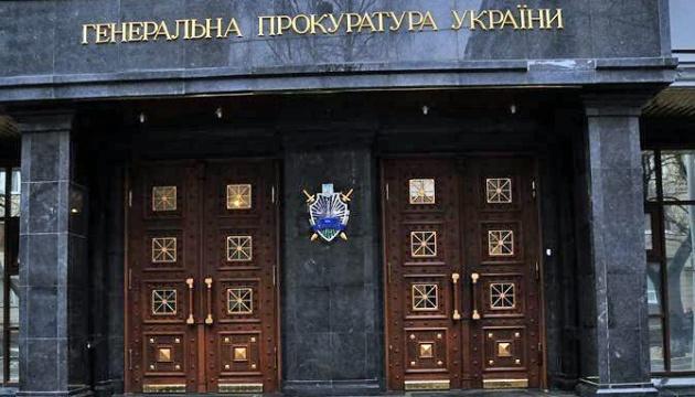 ГПУ выдвинула Ющенко подозрение в растрате