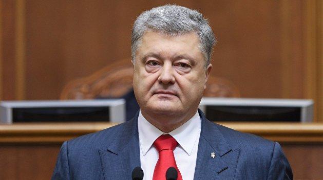 Порошенко об идее снять блокаду с ОРДЛО: Украинская сторона становится на колени