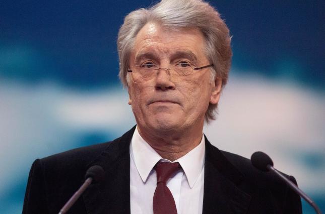Ющенко подозревают в завладении госимуществом стоимостью 540 млн грн – ГПУ