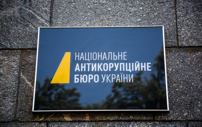 НАБУ: Конституционный суд узаконил хищение госсредств