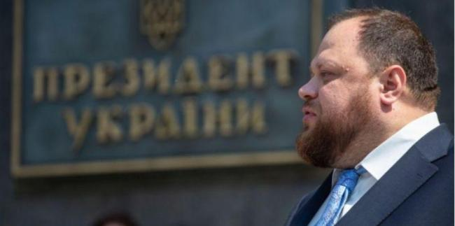 На следующей неделе Зеленский внесет представление на увольнение четырех топ-чиновников