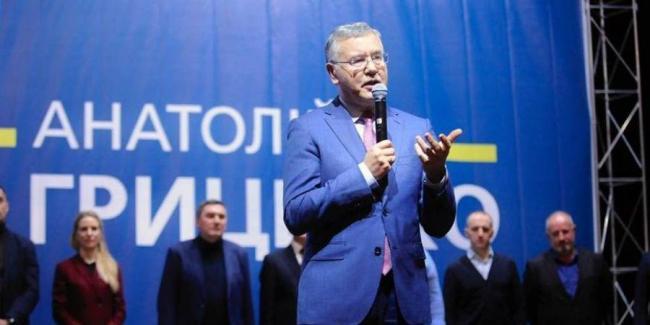 Партии Гриценко и Саакашвили не смогли договориться о совместном походе на выборы