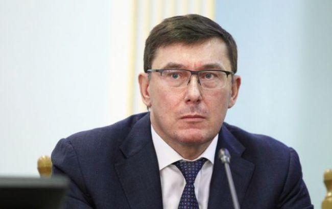 Зеленский внес в Раду представление на Луценко