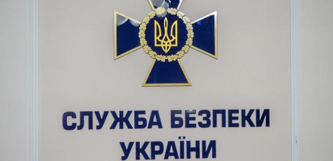 За выборы и контрабанду: Зеленский уволил 7 служащих СБУ