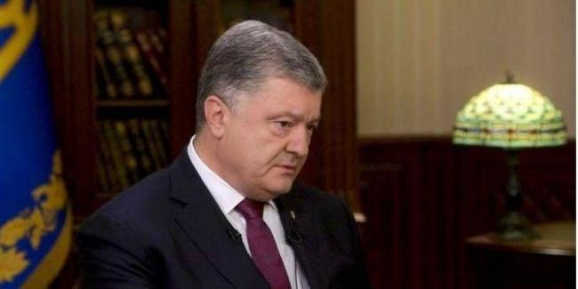 ГБР открыло пятое уголовное производство против Порошенко по заявлению Портнова
