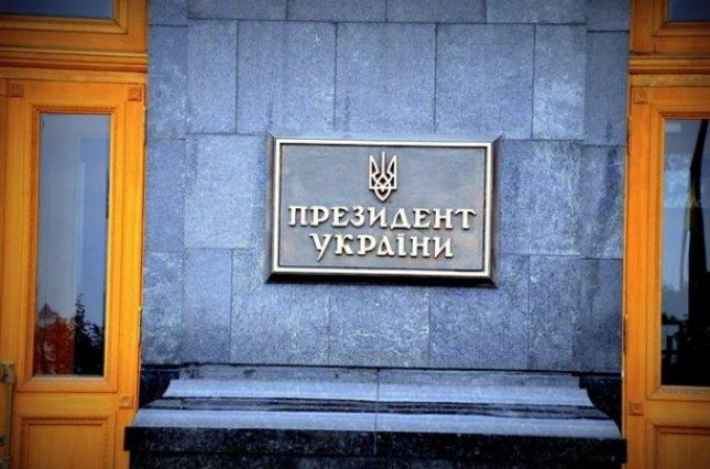 Зеленский уволил руководство Администрации Президента и переназначил его в Офис