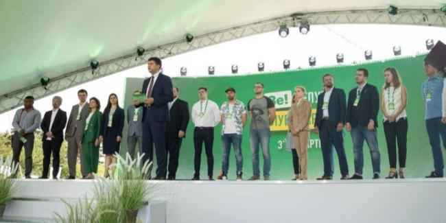 ЦИК зарегистрировала всех кандидатов от Слуги народа