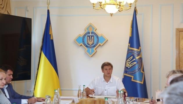 Данилюк сказал, кто будет реформировать Укроборонпром