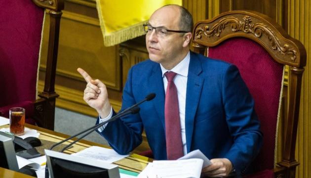 Парубий назвал дату голосования за открытые избирательные списки