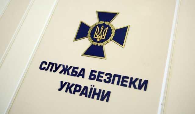 Зеленский подписал указы о новых назначениях в СБУ