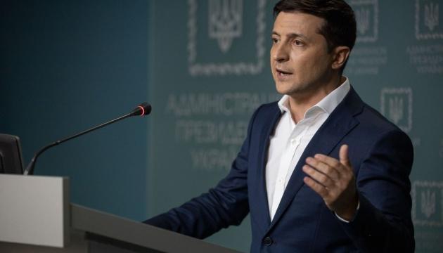 Зеленский уволил трех государственных уполномоченных АМКУ